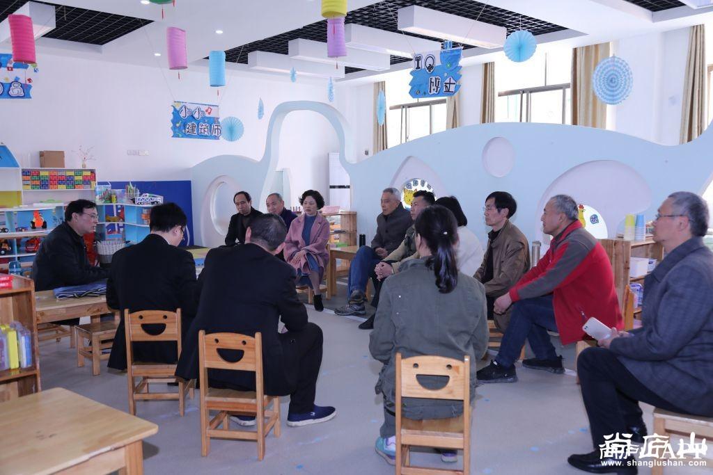 庐山市摄影家协会第一次理事会.jpg