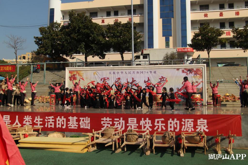 11月大风车幼儿园亲子活动