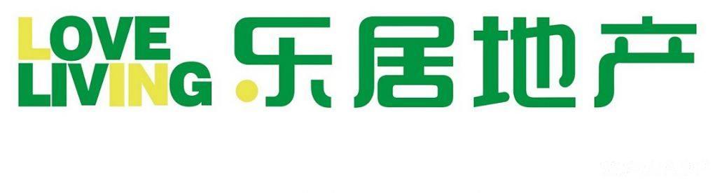 乐居LOGO2 - 下方白边留水印.jpg