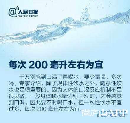 微信图片_20200915093722.jpg