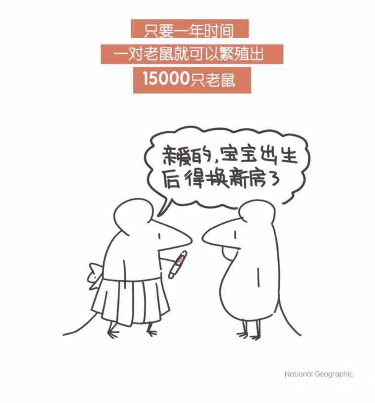 微信图片_20210102113100.png