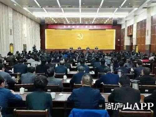 快訊!剛剛,全市領導干部大會宣布省委決定:謝來發同志任九江市委書記