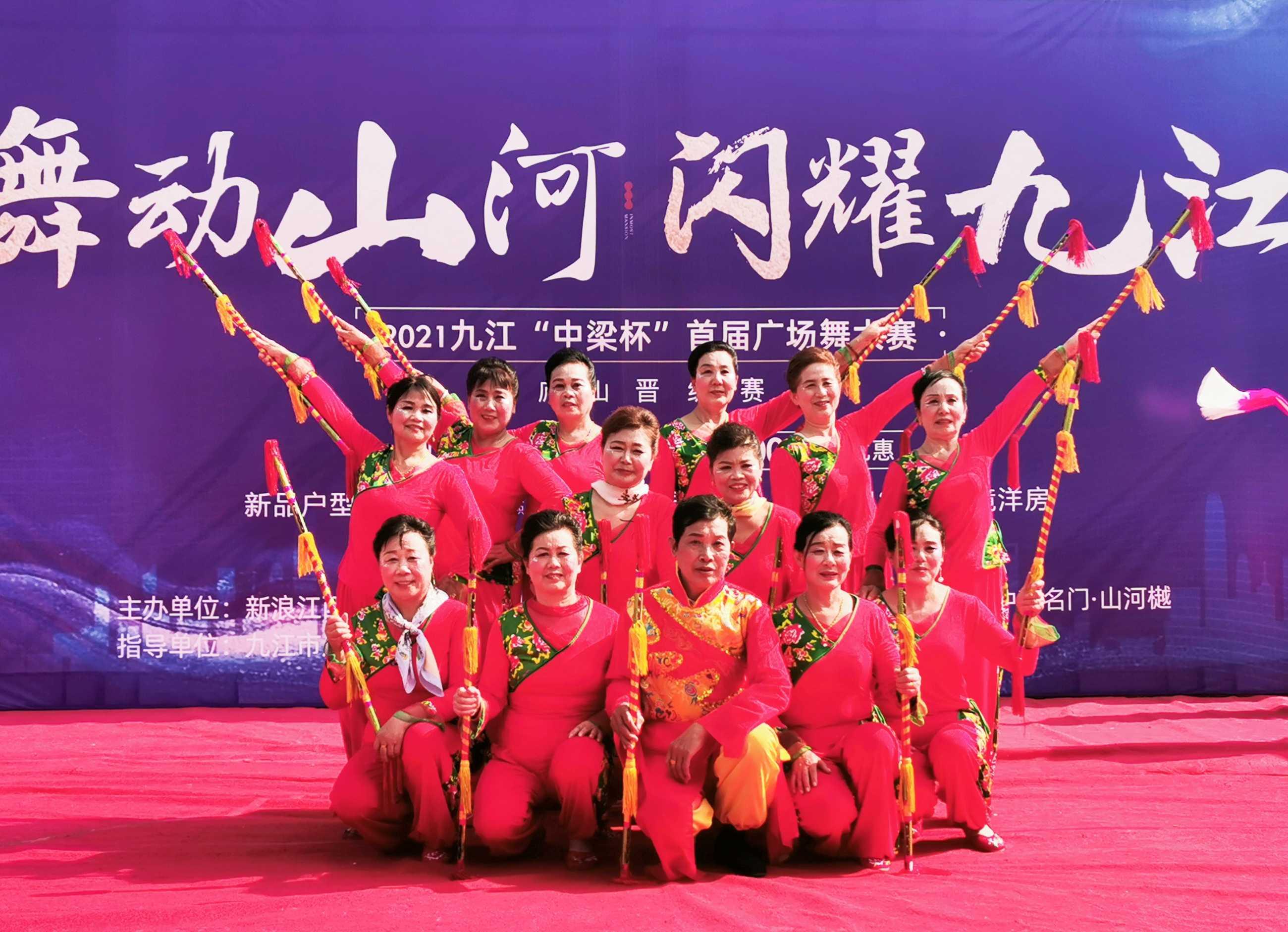 庐山市广场舞赛——《打莲湘》