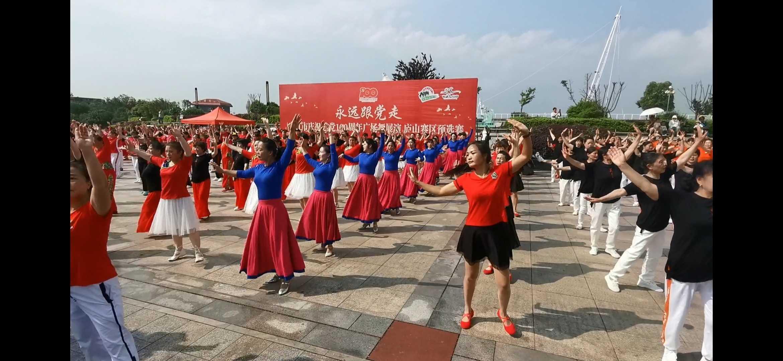 《没有共产党就没有新中国》——庐山市群众大型舞蹈
