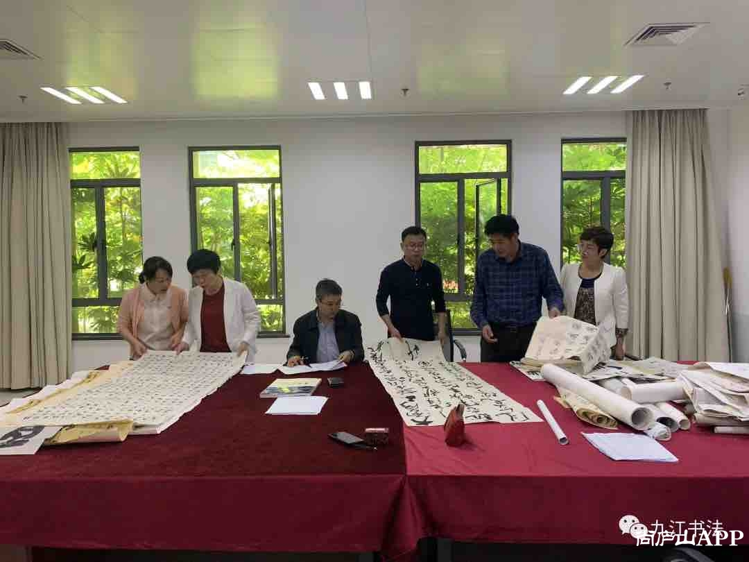九江市档案馆评选出100件建党百年书法作品