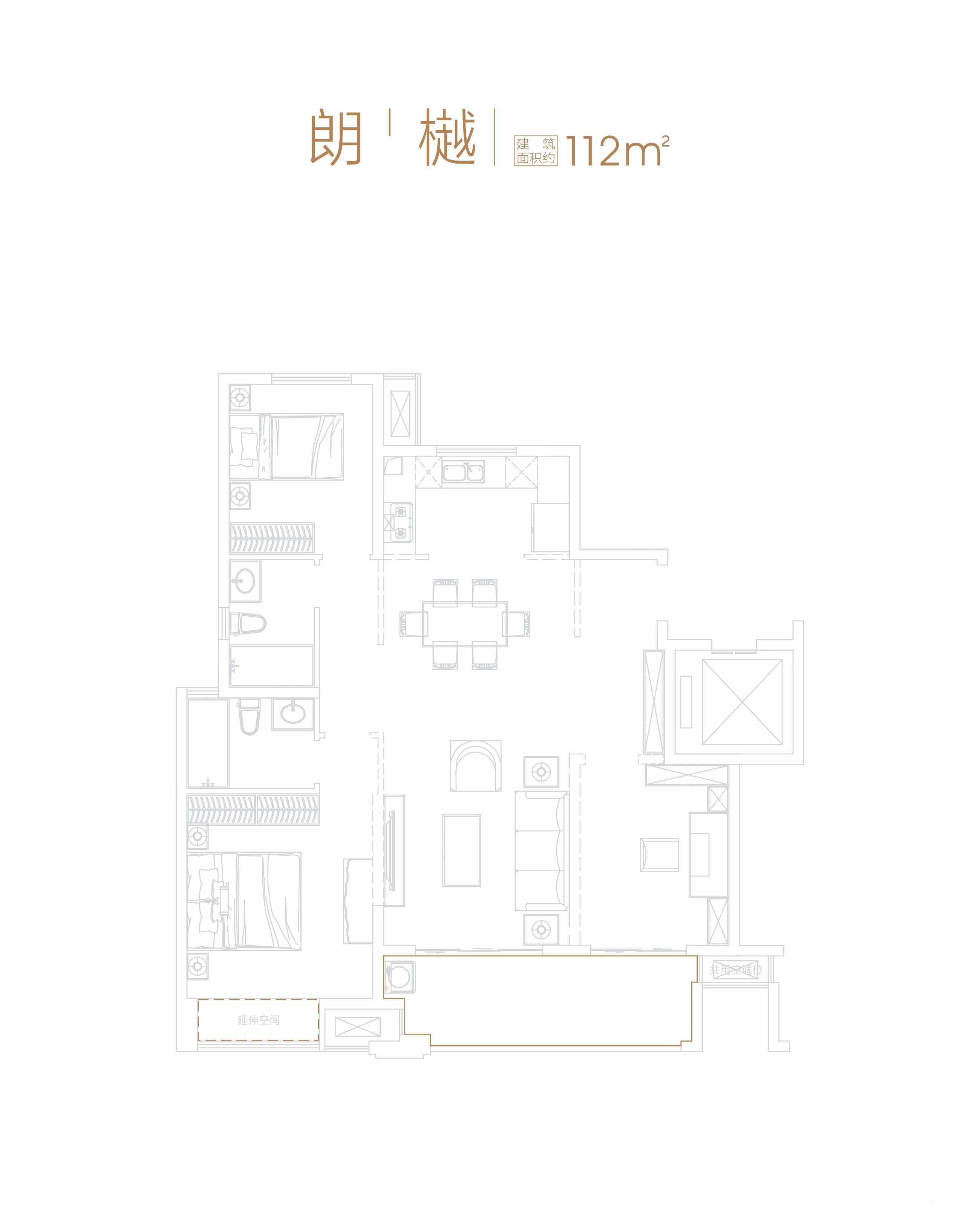 寰俊鍥剧墖_20210722115313.jpg