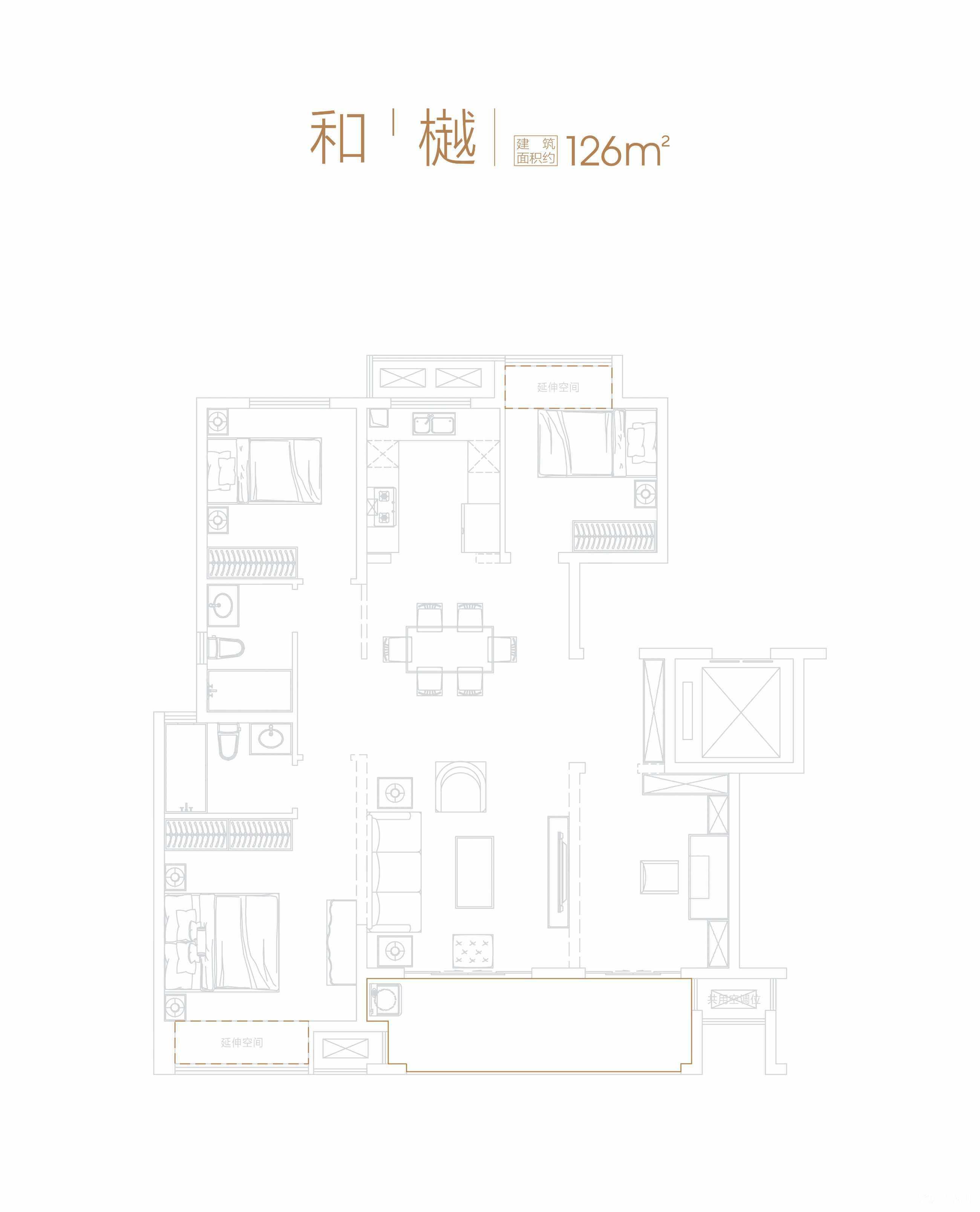寰俊鍥剧墖_20210722115317.jpg