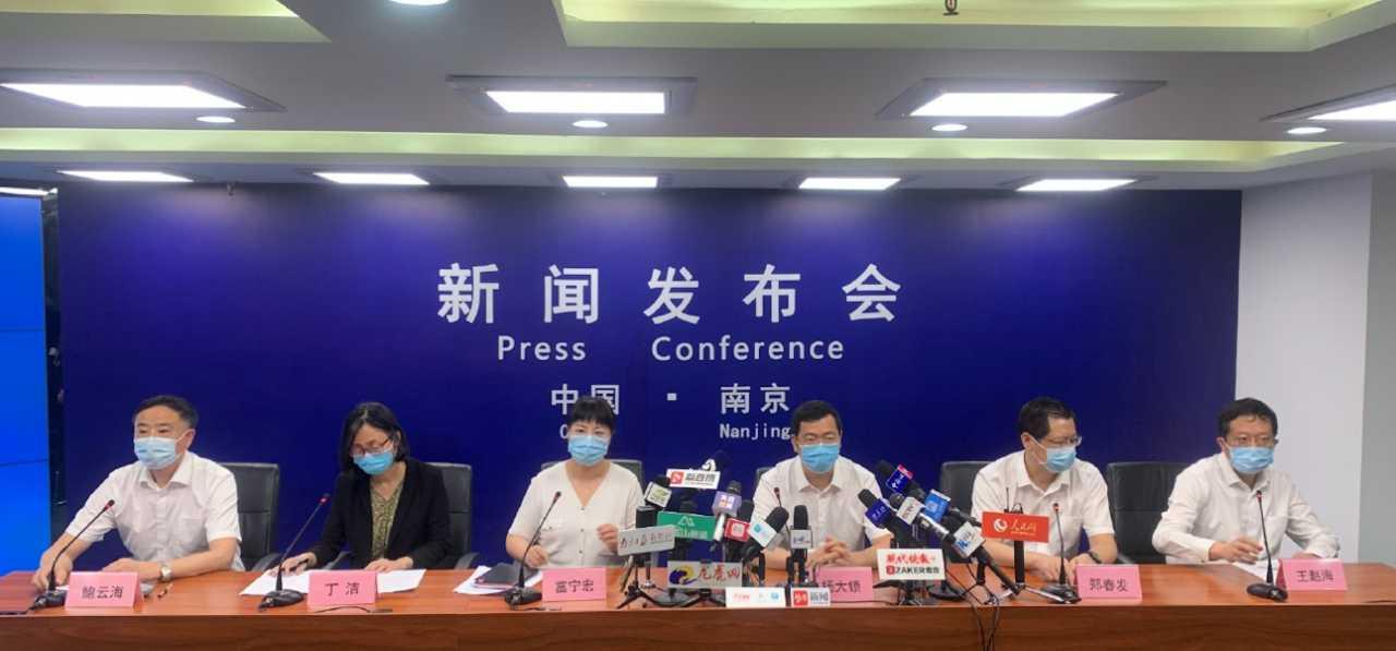 江西疾控發布緊急風險提示   南京本輪疫情毒株鎖定!有人轉機2小時中招!