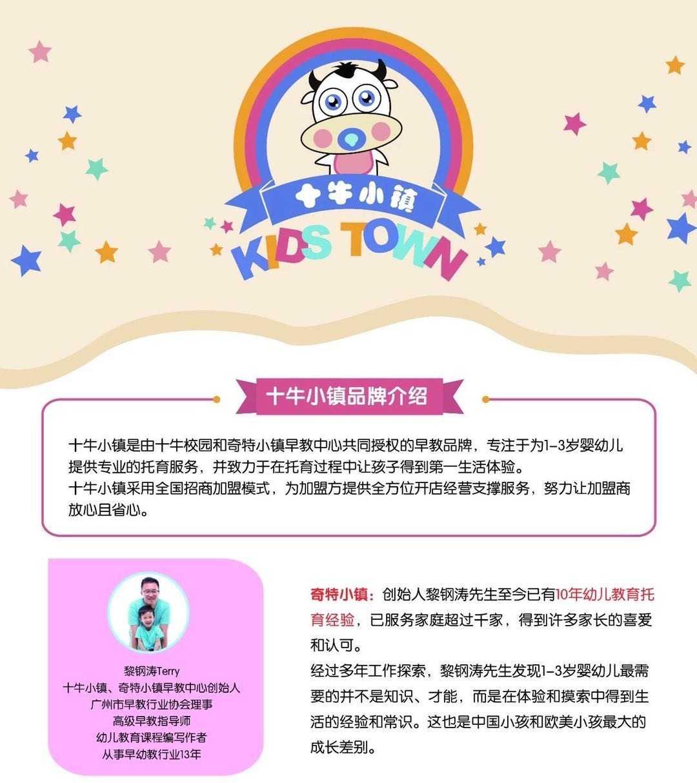九江市乐果托育有限公司招聘:幼师、托班老师