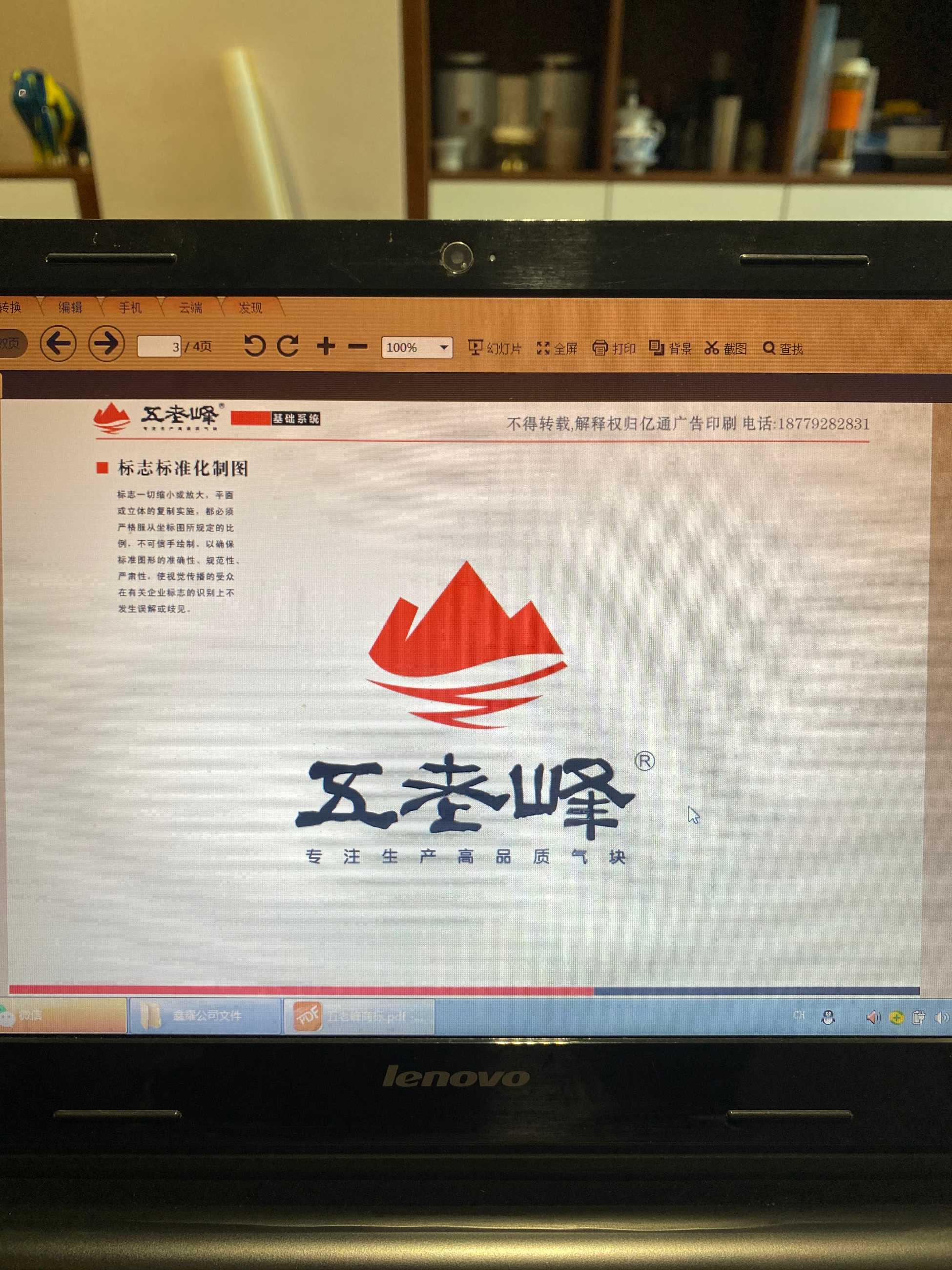 庐山市鑫耀建材有限公司招聘:叉车工、普工