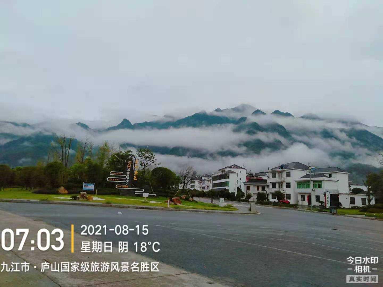这么仙气腾腾、云雾缭绕的美景,你确定不来看看?