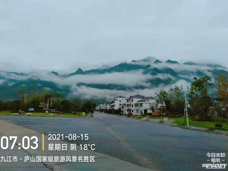 微信图片_20210824100202.jpg