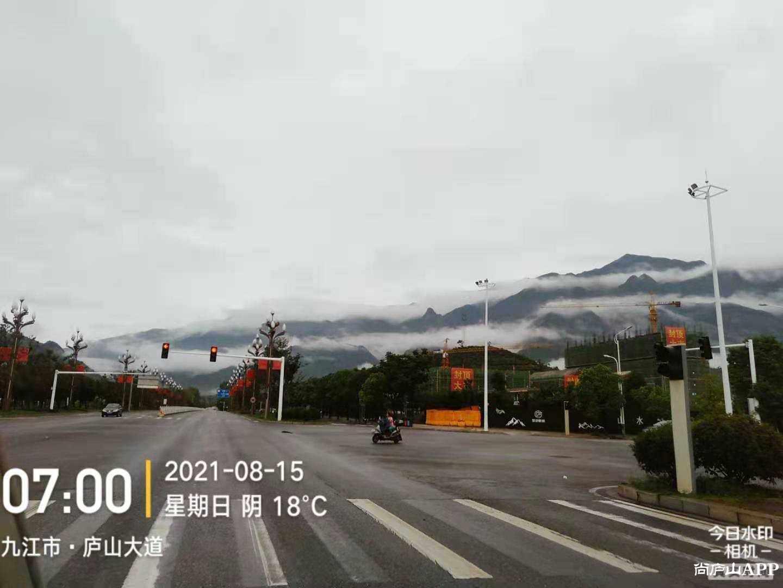 微信图片_20210824100205.jpg